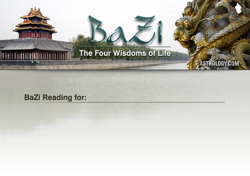 Bazi: The Four Wisdoms of Life